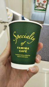 ファミマカフェのスペシャルティコーヒー
