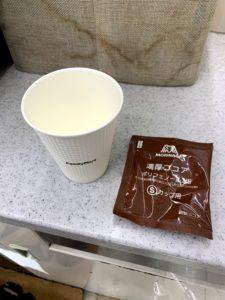 ファミマカフェの濃厚ココアカップと粉末
