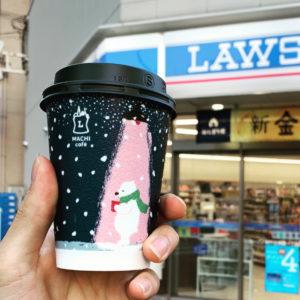 ローソンのコーヒーカップ冬季バージョン