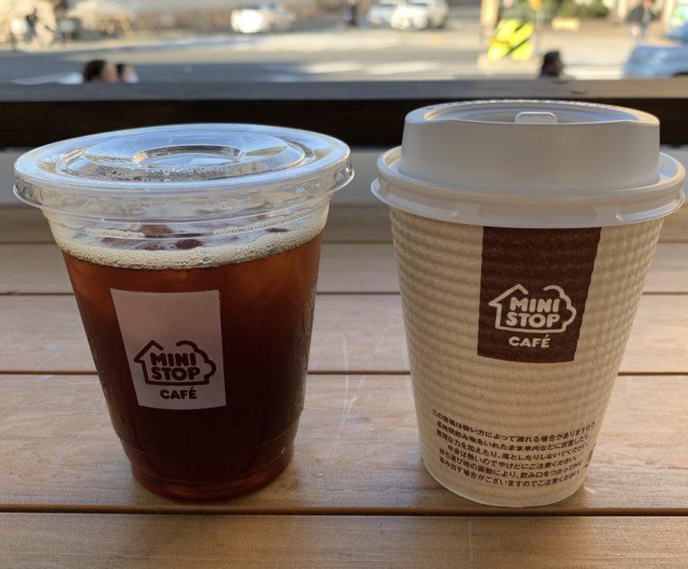 ミニストップのアイスコーヒーとホットコーヒー