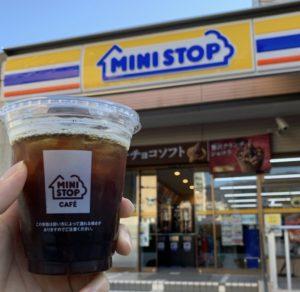 ミニストップのアイスコーヒー