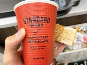ファミマのキャラメルラテのカップとソース
