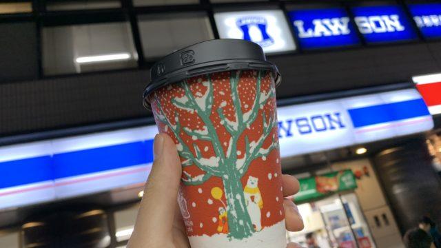ローソンのカフェモカ