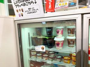 ファミマの冷凍ケース