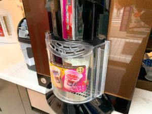 ミニストップのコーヒーマシン