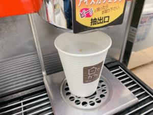 デイリーヤマザキのカフェラテにミルクが注がれている様子