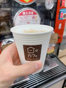 デイリーヤマザキのカフェラテ
