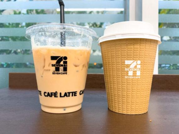 セブンイレブンのカフェラテとアイスカフェラテ