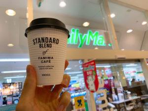ファミリーマートのコーヒー濃いめ