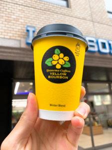 ローソンのイエローブルボンのカップ黄色バージョン