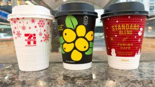 コンビニ大手3社のコーヒー