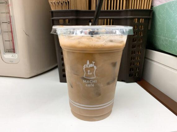 ローソンのアイスほうじ茶ラテ