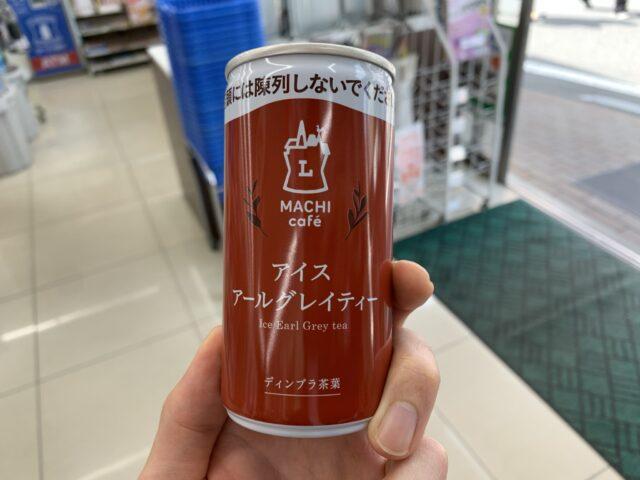 ローソンマチカフェのアイスアールグレイティーの缶表側