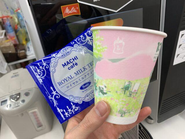 ローソンマチカフェのロイヤルミルクティーのカップとパック