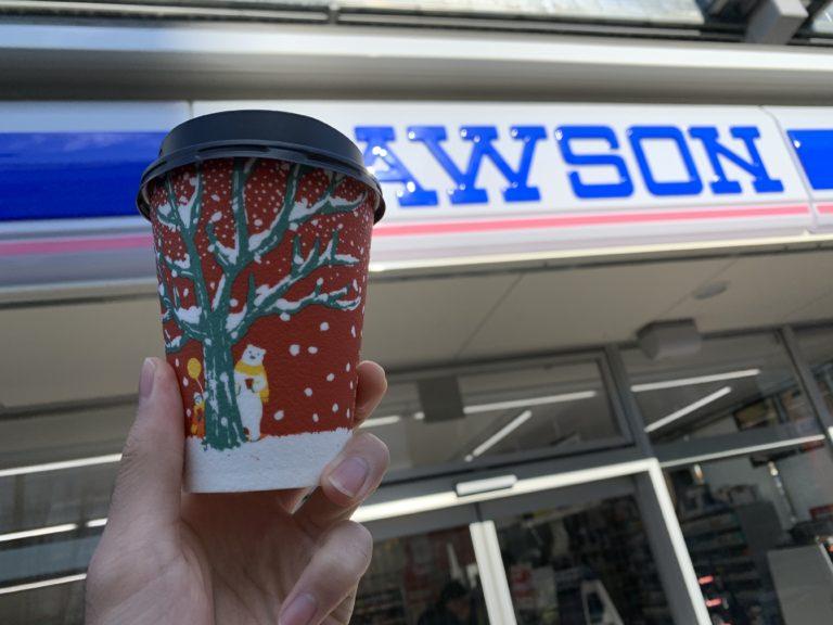 ローソンマチカフェのホットほうじ茶ラテ