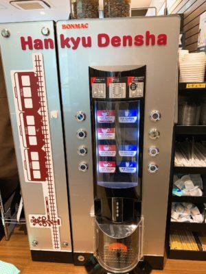 アズナスのコーヒーマシン