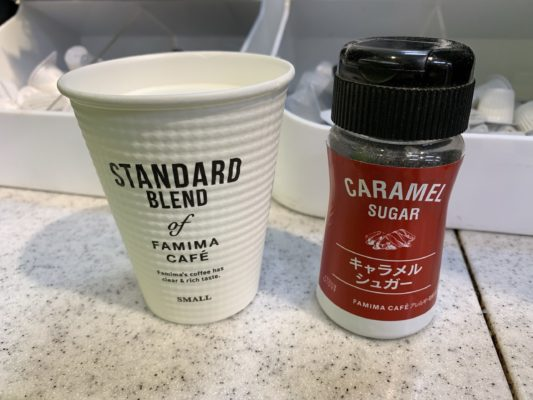 ファミマのホットミルクとキャラメルシュガー