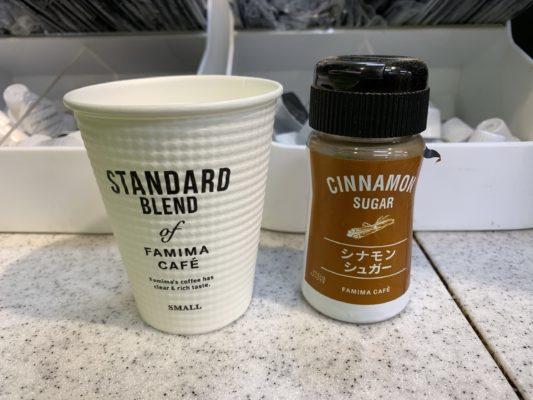 ファミマのホットミルクとシナモンシュガー