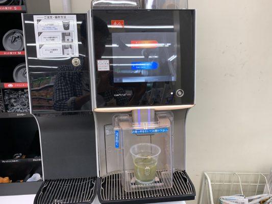 ローソンのコーヒーマシンにアイス抹茶ラテをセット
