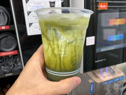 ローソンのアイス抹茶ラテを作った直後
