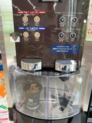 セブンイレブンのカフェラテショコラをマシンにセット