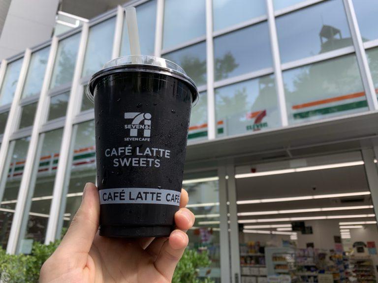 セブンイレブンのカフェラテショコラ