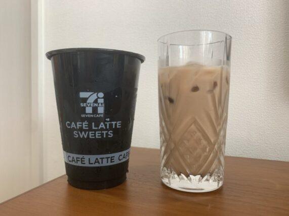 セブンイレブンのカフェラテショコラをグラスに出してみた