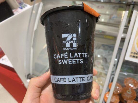 セブンイレブンのカフェラテブリュレ