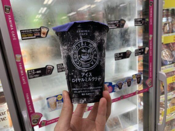 ファミマのアイスロイヤルミルクティーを冷蔵庫から取り出した状態