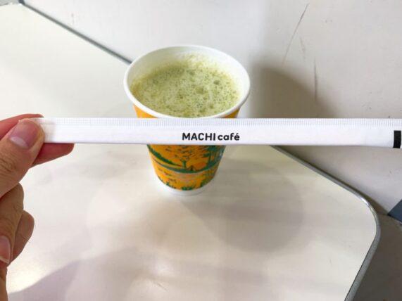 ローソンマチカフェの抹茶ラテとマドラー