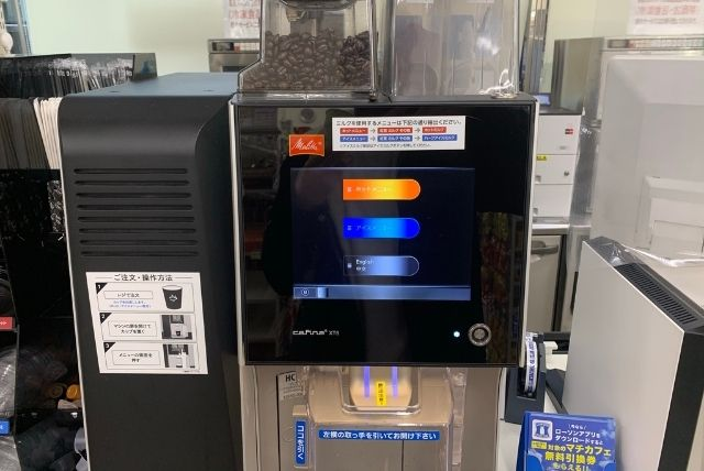 ローソンのカフェラテを選択できるセルフマシン