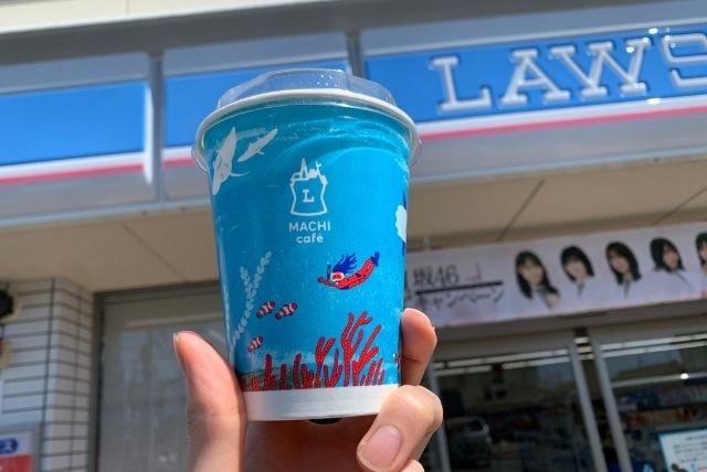 ローソンマチカフェのアイスコーヒー