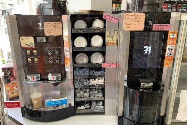 セブンイレブンのコーヒーマシン2台