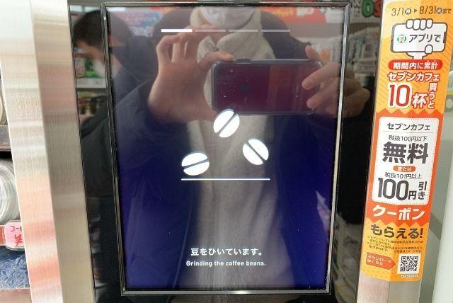 セブンイレブンの自動型のマシンでコーヒーが作られる様子